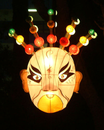 -- new scary chinese lantern year face
